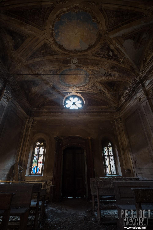 Palazzo Di L Dei Conti - The Chapel