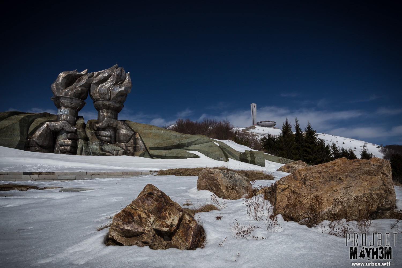 The Buzludzha Monument aka The House of the Bulgarian Communist
