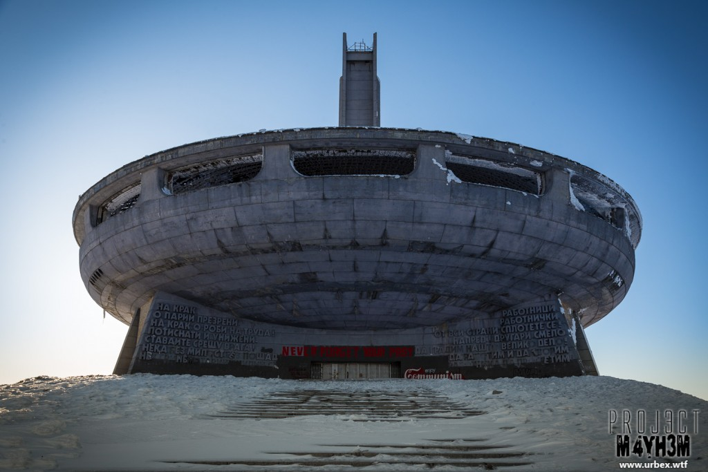 The Buzludzha Monument aka The House of the Bulgarian Communist Party