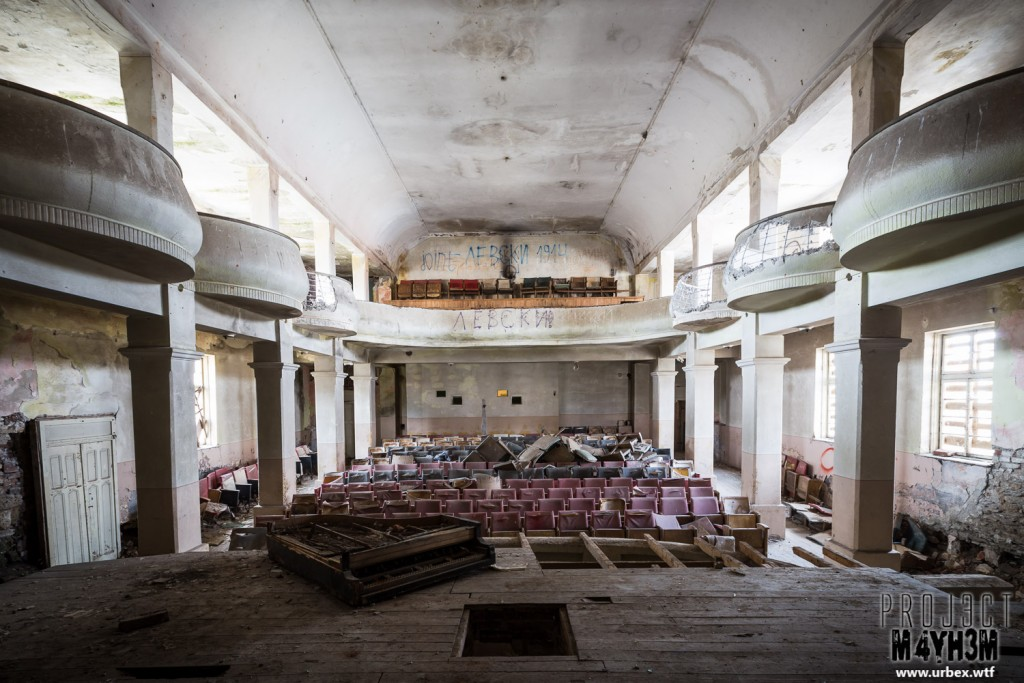 An Abandoned Bulgarian Theatre