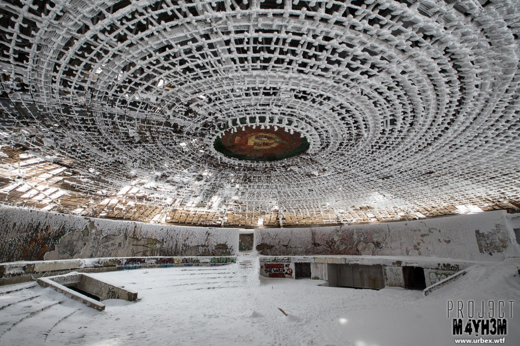 The Buzludzha Monument aka The House of the Bulgarian Communist