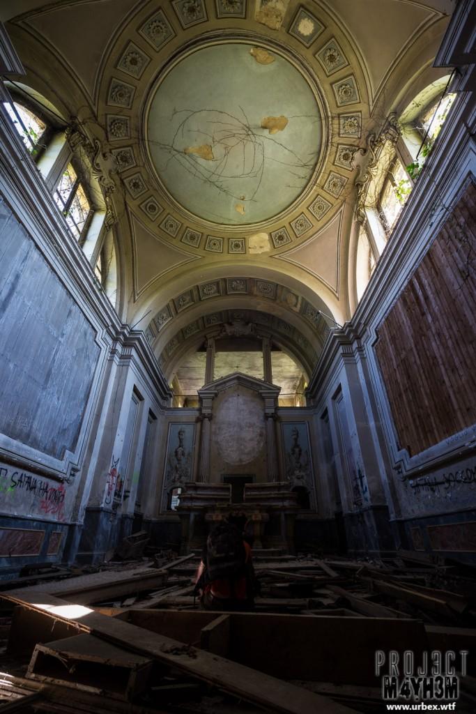 Villa Moglia - Chapel