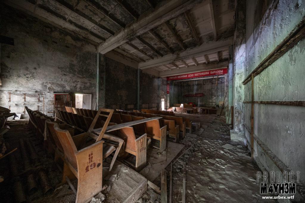 Duga Theatre