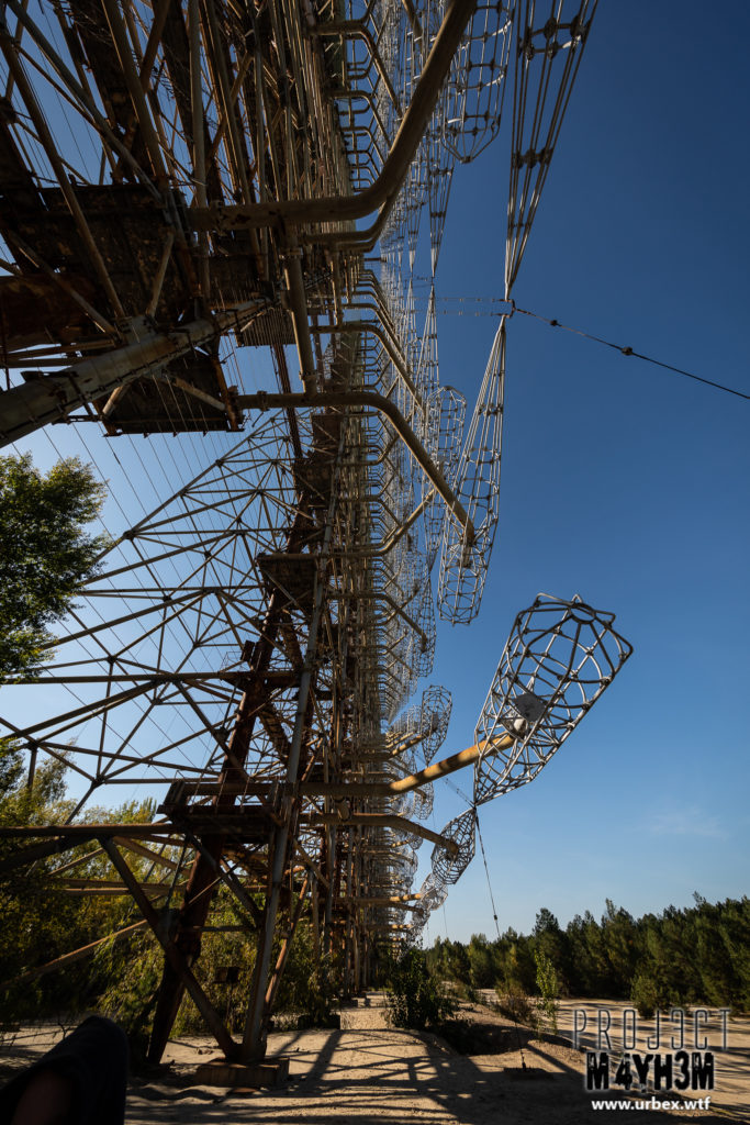 Soviet missile defence early-warning radar network known as Duga
