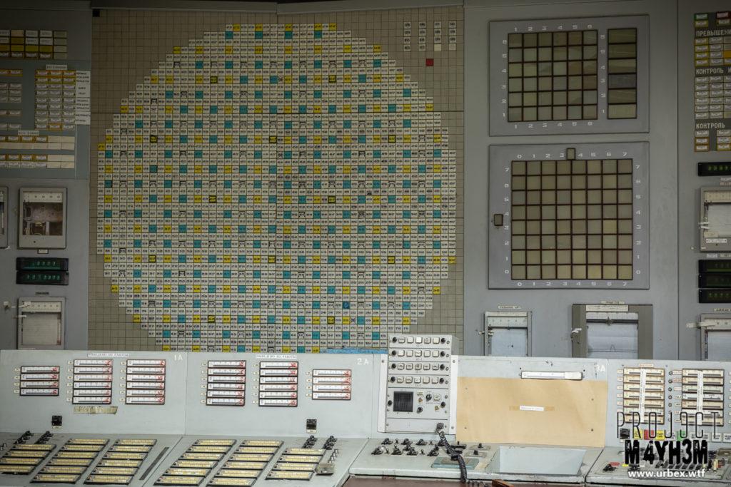 The Vladimir Ilyich Lenin Nuclear Power Plant aka The Chernobyl Nuclear Power Plant - Reactor 1 Control Room